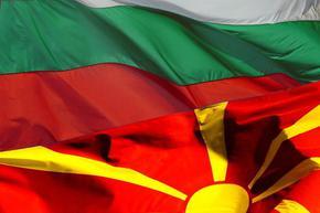 Скопие, да помълчим заедно!