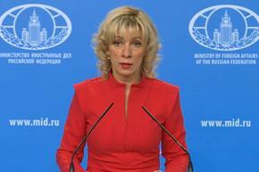 Москва: Вашингтон да не си играе с огъня