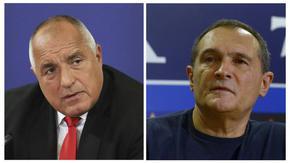 Борисов: Заклевам се в живота си, не съм взел и стотинка от Божков