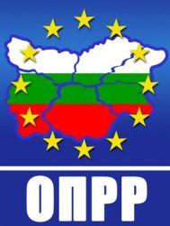 Община Велики Преслав спечели проект за 1 млн. лв.