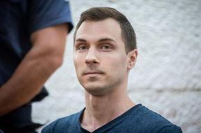 Руски хакер бе осъден 9 години затвор в САЩ