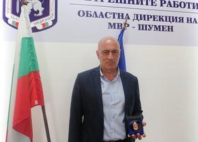 Удостоиха с отличие директора на ОДМВР-Шумен, 40 служители с награди за празника