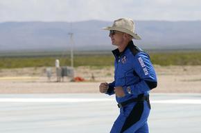 Безос дава $2 млрд. на НАСА, ако му възложи мисия до Луната