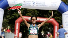 Първият маратон в Кюстендил завърши с българска победа при жените