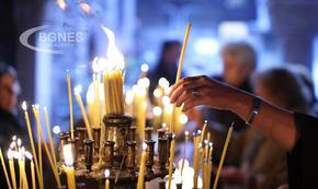 Почитаме паметта на Св. Григорий