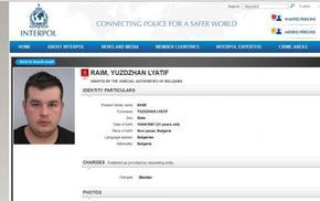 Дадоха доживотен затвор на убиеца на Рейхан от Вълнари