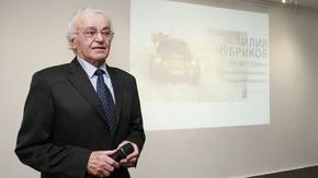 Почина легендата в автомобилния спорт Илия Чубриков