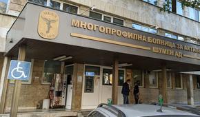 За първи път от 2 месеца пациентите с ковид в МБАЛ-Шумен паднаха под 200