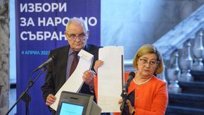 По данни на ЦИК партията на Слави Трифонов води на БСП с почти 4% към момента