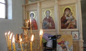 Почитаме Свети Мина - покровител на семейството