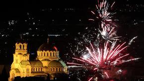 България се е изкачила с 8 позиции в класацията на щастието