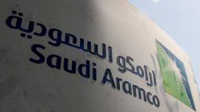 Петролната компания на Саудитска Арабия стана партньор на Формула 1