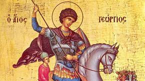 Гергьовден е - един от най-тачените празници в България