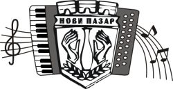 "Деветият национален конкурс за акордеонисти ""Танцуващи клавиши"" се открива на 22 април"