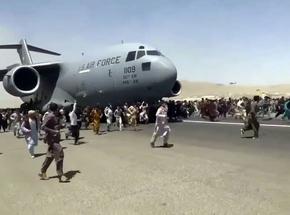 Талибаните спряха всички полети на летището в Кабул