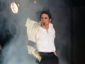 Имението на Майкъл Джексън продадено за 22 млн. долара