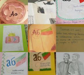 С виртуален празник на буквите ученици от училището в село Лятно отбелязаха 24 май