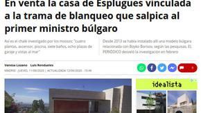 """Къщата от """"Барселонагейт"""" се продава, разследването продължава"""