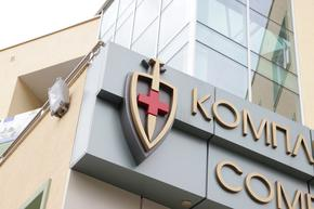 От петък ковид секторът в КОЦ-Шумен спира приема на пациенти