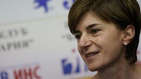 Екатерина Дафовска остава начело на биатлона след извънредно общо събрание