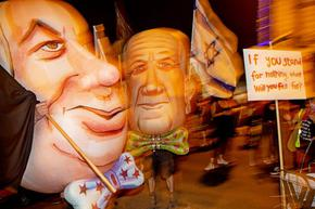 Хиляди протестираха пред резиденцията на Нетаняху