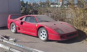Ютубър откри изоставеното Ferrari F40 на сина на Садам Хюсеин - Удай