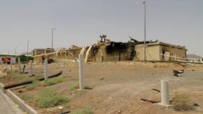 Пожар унищожи ядрен обект на Иран, подозират кибер саботаж