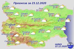 В сряда по-малко облаци, затопляне