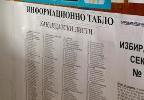 157 кандидати за депутати от 27 партии и коалиции излизат на изборите в Шуменско