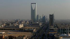 Саудитска Арабия изненадващо наложи ограничения на бизнеса с международни компании