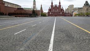 Русия покани шефа на Пентагона на парада на Червения площад