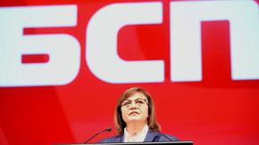БСП кани партии и организации за паралелно преброяване на бюлетините на изборите