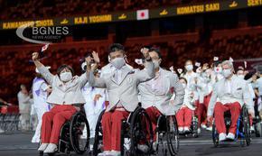 Император Нарухито откри Параолимпийските игри в Токио