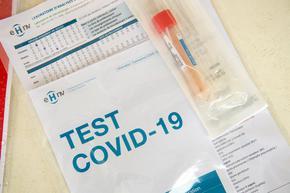 Новозаразените с коронавируса са 105, четирима са починалите