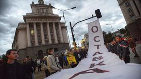 Ден 110: С подкрепа от пенсионери и нападки срещу Вежди Рашидов премина протестът