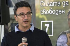Цацаровата КПКОНПИ обжалва осъждането си от Трайчо Трайков