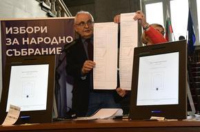ЦИК: 14-дневният срок за обявяване на окончателните резултати няма да бъде нарушен