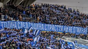 Здравният министър разреши футболните мачове да се провеждат с публика