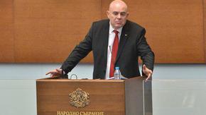 Венецианската комисия е озадачена от идеята на България за независим прокурор, който да разследва главния