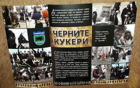 Читалището в с. Веселиново реализира проект за съхранение на културното наследство