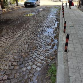 Резултат от миенето на улиците