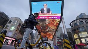 Китайският парламент одобри затягане на контрола върху Хонконг