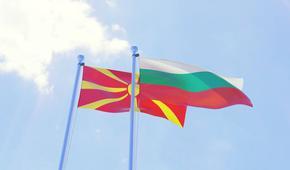 Спираме Северна Македония за ЕС