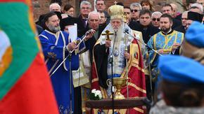 Патриарх Неофит: Нека нищо да не смущава радостта ни днес