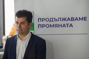 """Петков: Условията към ГЕРБ и ДПС са почти неизпълними, а """"извинявай"""" не работи"""