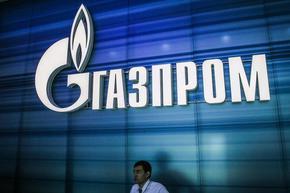 """Газпром"" обяви, че излиза от българското дружество ""Овергаз Инк"""