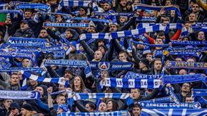 """Феновете на """"Левски"""" са донесли близо 5 милиона лева приход на клуба"""