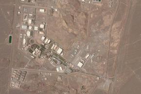 Иран съобщи за инцидент в ядрен обект