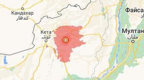 Силно земетресение в Пакистан взе десетки жертви