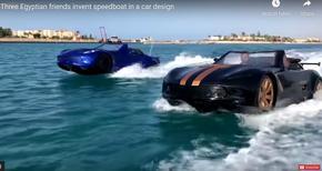 Египтяни създадоха моторна лодка с вид на спортен автомобил